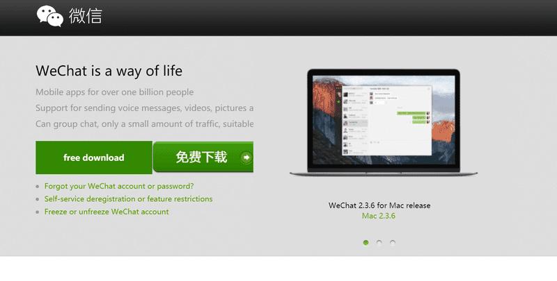 WeChat website