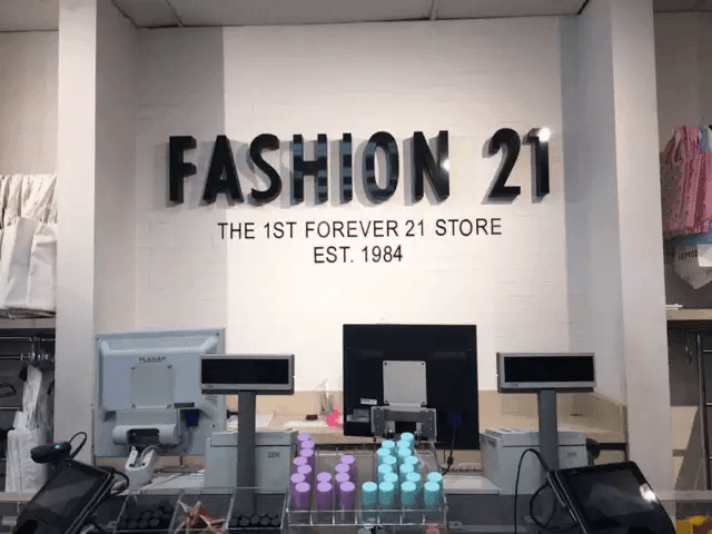 Forever 21 first store